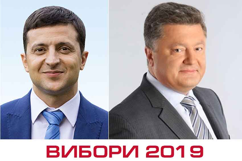 Вибори президента: ЦВК порахувала майже 100% протоколів
